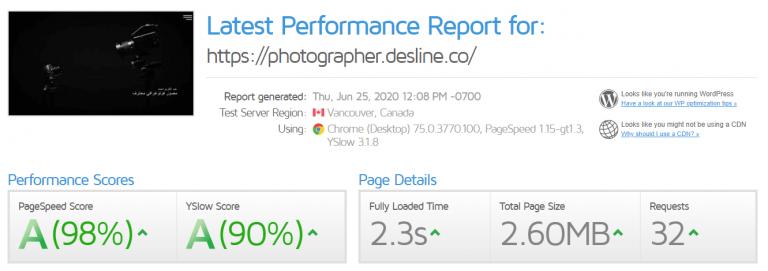 نموذج تصميم موقع مصور - Photography Website Design Template