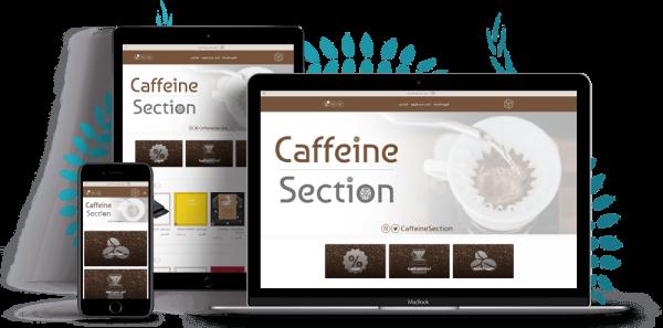تصميم متجر بن ومستلزمات القهوة - Caffiene Section