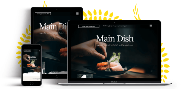 Desline - restaurant Demos Thumbnail.png