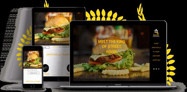 foodtruck-Thumbnail